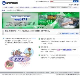 Web1712_2