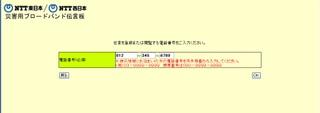 Web1712a_3