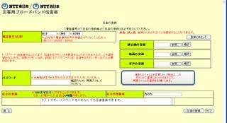 Web1713a_2