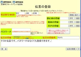 Web1714_3